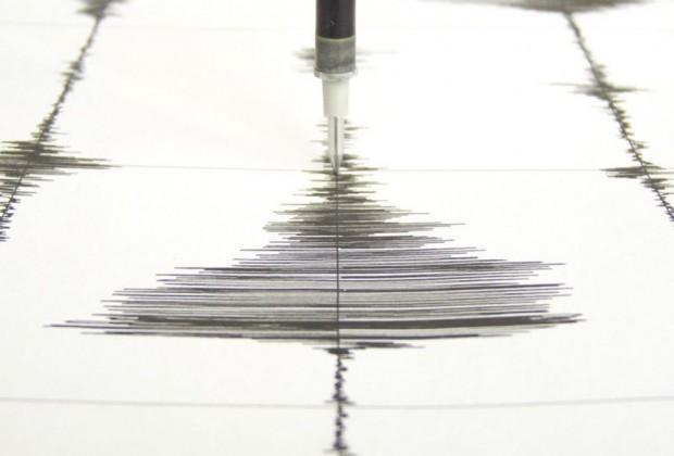 1442874079-sismografo-istock.jpg
